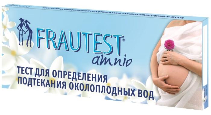 Прокладки для беременных в роддом, после родов