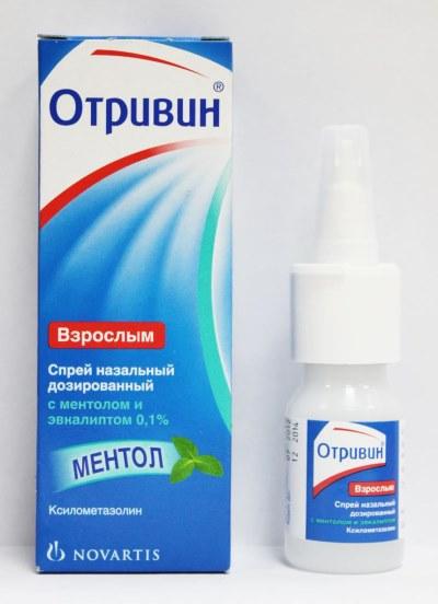 Отривин Бэби с ментолом и эвкалиптом