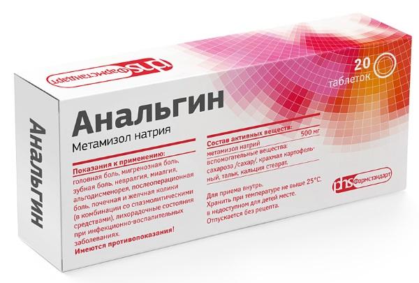Чем лечить простуду (кашель, насморк) у беременных на ранних и поздних сроках. Народные средства лечения в домашних условиях
