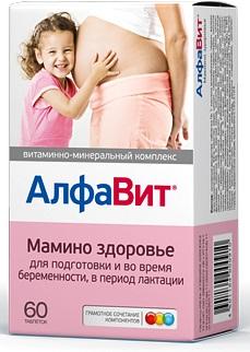 Какие витамины лучше принимать при беременности: 1, 2, 3 триместр. Стоит ли принимать витамины: все За и Против