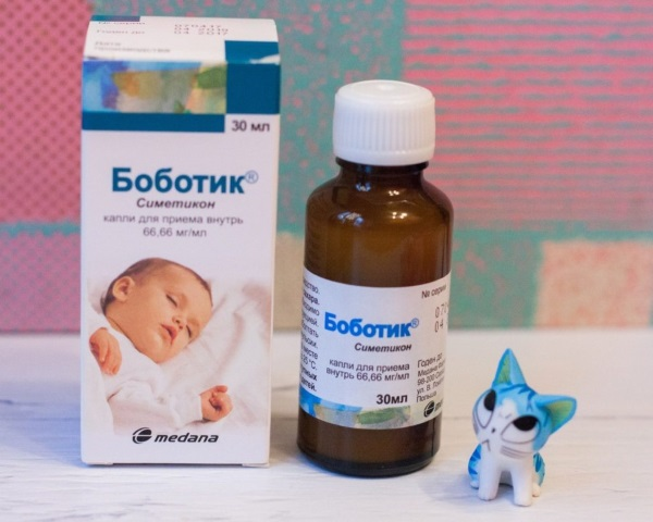 Боботик. Инструкция по применению для новорожденных, состав, отзывы, цена, сколько действует, как давать, хранить после вскрытия