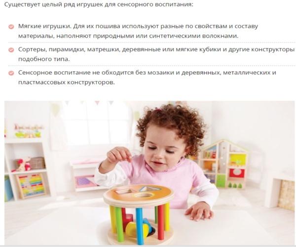Дидактические игры для детей: развитие речи, сенсорики, физического развития. Картотека с целями своими руками