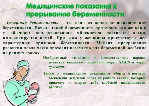 Как правильно подготовиться к беременности после 30, 35, 40 лет, морально и физически