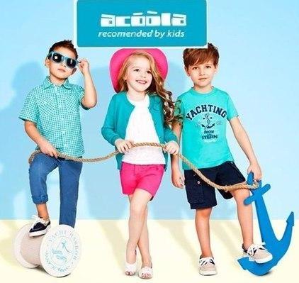 детская одежда Акула