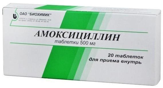 Антибиотики при беременности 1, 2, 3 триместр. Какие можно и нельзя пить, последствия приема, влияние на ранних сроках, как быстро вывести из организма женщины