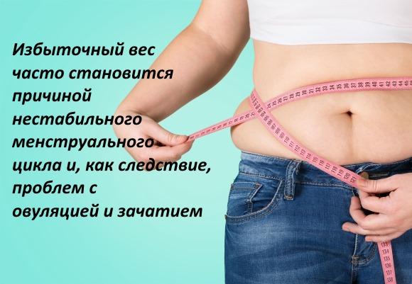 Овуляция у женщин: что это, когда наступает, сколько длится. Симптомы, ощущения, базальная температура, выделения. Как рассчитать день для зачатия, стимуляция