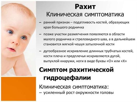 Родничок у новорожденных: когда зарастает - нормы. Где находится, как выглядит, форма. Что означает маленький, большой, если пульсирует