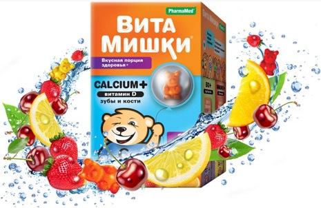 Витамины для детей. Какие лучше в разном возрасте, виды, формы выпуска, обзор лучших