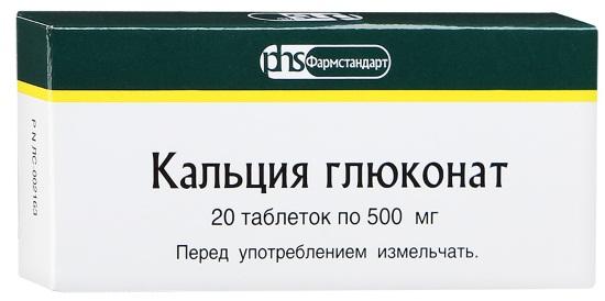 Витамины для женщин при планировании беременности. Лучшие для зачатия ребенка с цинком, железом, омега 3, селеном