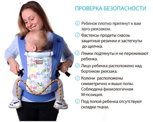 Эрго-рюкзак для новорожденных: особенности, рекомендации по выбору, отзывы врачей, лучшие модели