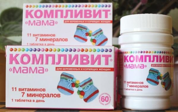 Какие витамины лучше для беременных женщин после 30, 40, 50 лет, иммунитета, сердца и сосудов, костей, нервной системы