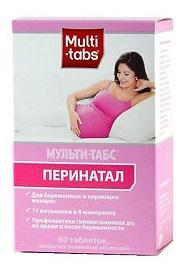 Витамины лучше для беременных женщин после 30, 40, 50 лет, иммунитета, сердца и сосудов, костей, нервной системы