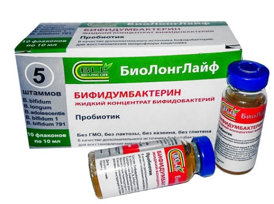 Бифидумбактерин для новорожденных. Инструкция по применению, дозировка, как разводить, давать ребенку. Отзывы