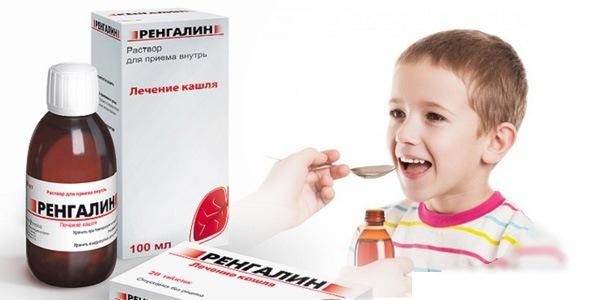 Сиропы от сухого и влажного кашля для детей. Отхаркивающие недорогие эффективные средства