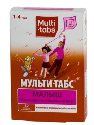 Витамин Д для грудничков. Какой лучше для детей от 1 года, как принимать. Препараты и дозировка