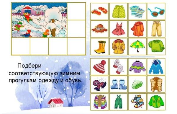 Дидактические игры для детей 2-3, 4-6 лет. Развитие речи, сенсорики, физического здоровья. Картотека с целями