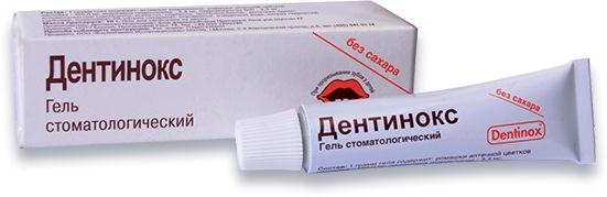 Гель для десен при прорезывании зубов у младенцев обезболивающий, охлаждающий. Какой безопаснее