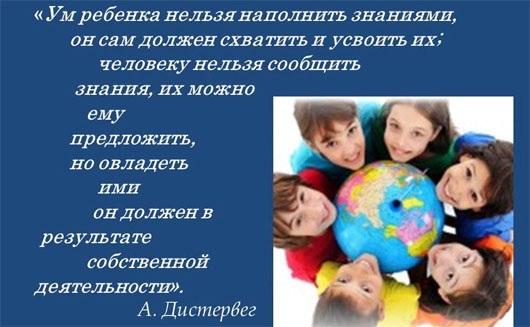 Как мотивировать ребенка к учебе. Советы психолога как делать уроки, читать, заниматься музыкой, спортом, английскому языку