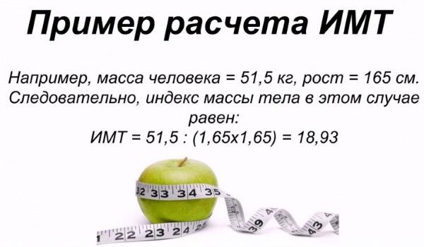 Набор веса при беременности по неделям, месяцам. График, таблица норм, как рассчитать оптимальный, минимальный у плода, по двойне