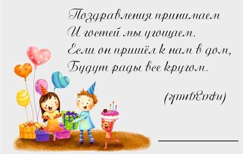 Загадки для детей с ответами короткие, смешные, обманки, придуманные, интересные, логические, на День рождения, про животных с картинками