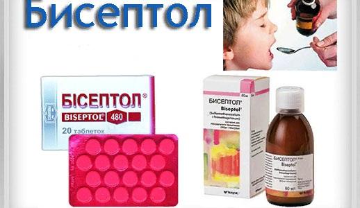 Антибиотик для ребенка от кашля, насморка, боли в горле. Названия, список эффективных средств