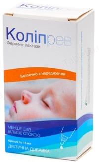 Эспумизан Бэби. Инструкция по применению для новорожденных. Состав, цена, аналоги