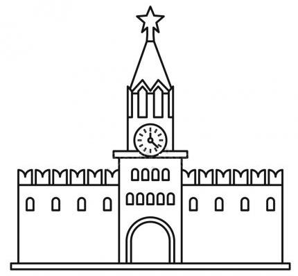 Картинки Московского Кремля для детей. Рисунки для раскрашивания карандашом