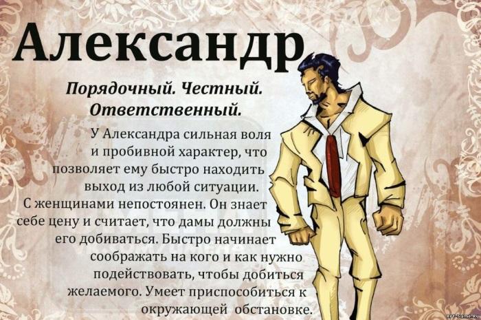 Красивые русские имена для мальчика. Список редких и их значения