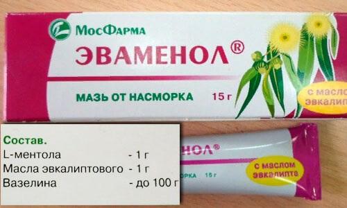Средство от насморка для беременных 1, 2, 3 триместр. Капли, препараты, народные рецепты