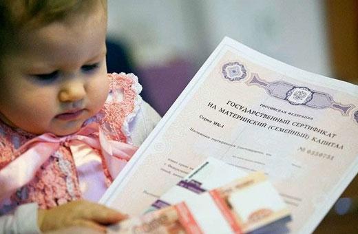 Как получить Свидетельство о рождении новорожденного ребенка через госуслуги, в ЗАГСе