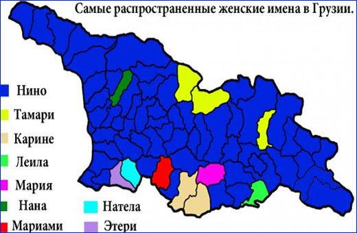 Самые распространенные женские имена в России, Америке, Германии, США, Англии. Список и значение