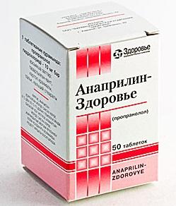 Арутимол при гемангиоме для детей. Инструкция по применению, побочные эффекты