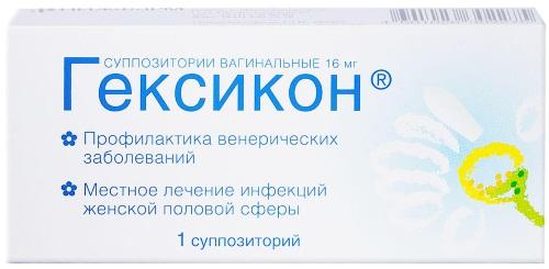 Хлоргексидин при беременности. Для чего назначают свечи, инструкция по применению