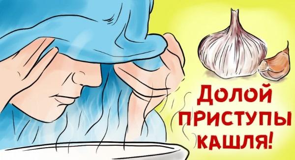 Ингаляции от кашля для детей. Рецепты с содой, картошкой, Амбробене, Беродуалом, физраствором
