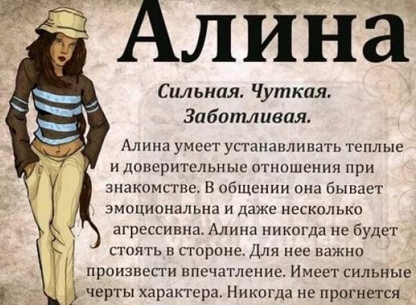 Необычные имена для девочек, зарубежные, казахские, мусульманские, американские и другие