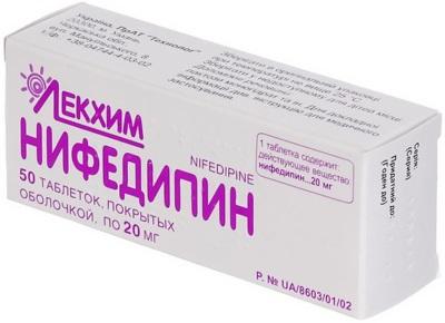 Нифедипин при беременности. Инструкция по применению, аналоги, отзывы