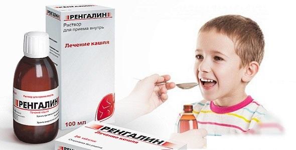Отхаркивающие средства для грудных детей
