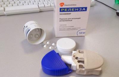 Профилактика гриппа и ОРВИ у детей. Памятка для родителей