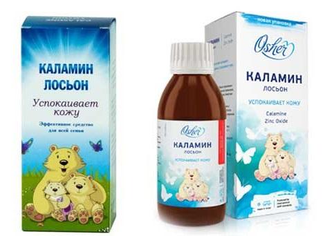 Лучшие средства от ветрянки для детей. Лекарства, мази вместо зеленки, для снятия зуда, с 2-х лет