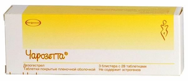 Таблетки экстренной контрацепции. Названия лучших, цены и отзывы