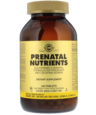 Витамины для кормящих матерей. Рейтинг лучших 2019, цены и отзывы