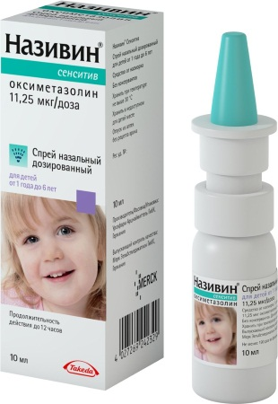 Спреи для носа при беременности. Какие можно, отзывы и цены лучших
