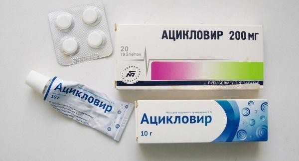 Ацикловир при беременности. Инструкция по применению мази, таблетки. Аналоги