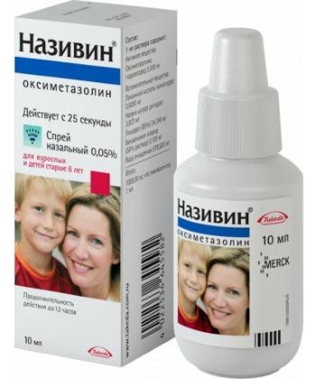 Капли от заложенности носа для беременных. Список лучших, цены, отзывы