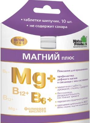 Магнелис B6 при беременности. Для чего назначают, дозировка, как пить, отзывы