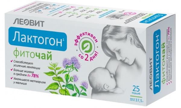Лучшие препараты для лактации молока. Список таблеток, цены и отзывы