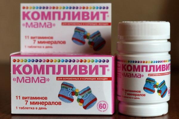 Витамины при беременности 1 триместр. Какие лучше на раннем сроке, за и против после ЭКО