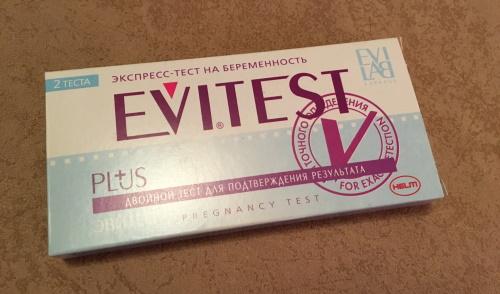 Эвитест (Evitest) на беременность. Инструкция по применению, отзывы