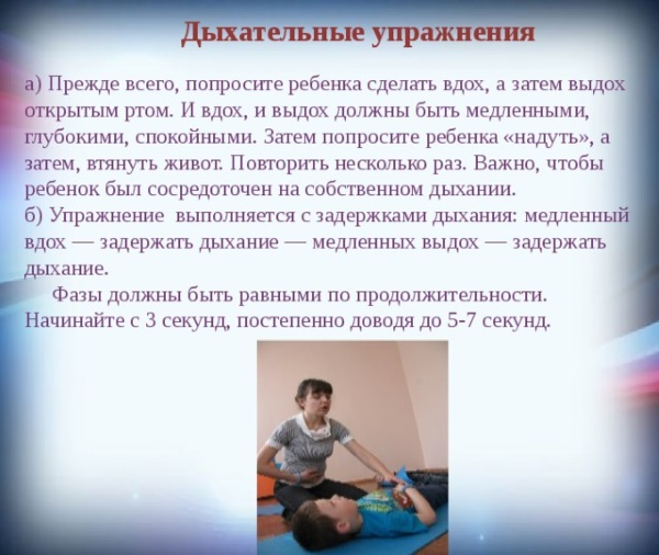 Нейропсихологические упражнения для детей дошкольного, младшего школьного возраста, с ЗПР, СДВГ, ОВЗ