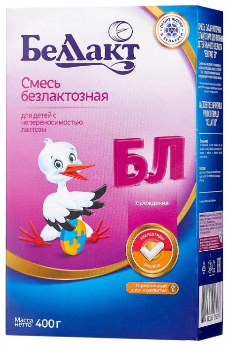Безлактозные смеси для новорожденных. Рейтинг, для чего назначают, цена, отзывы